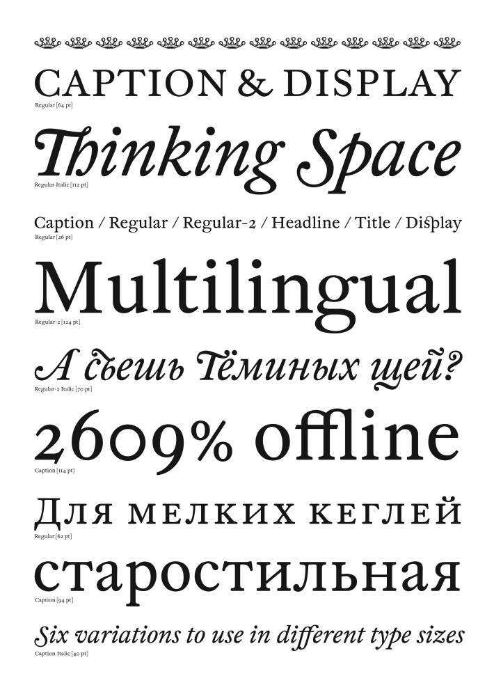William typeface